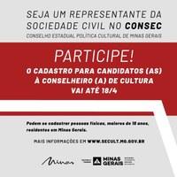 Secult lança edital de seleção de representantes da sociedade civil para composição do Conselho Estadual de Política Cultural